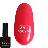 Розово Коралловый Модный гель лак - маникюр, дизайн ногтей