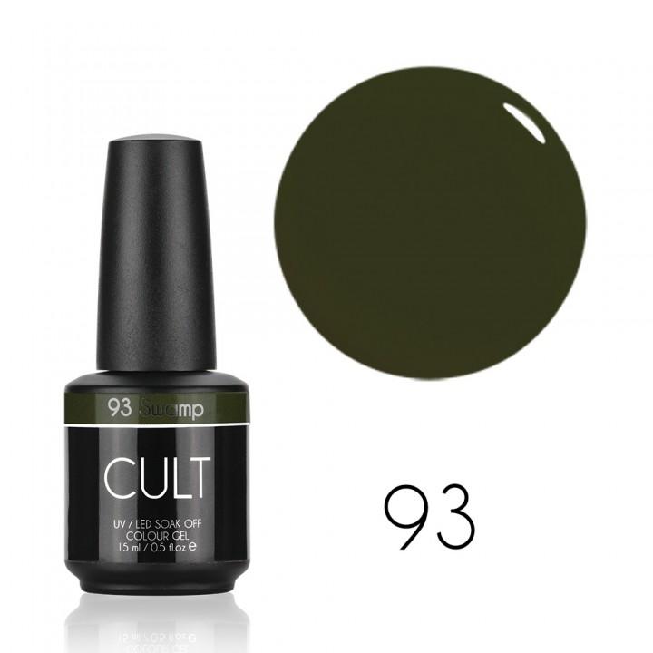 Гель лак для ногтей CULT №93 Swamp