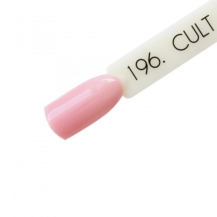 Камуфлирующая каучуковая база для ногтей Cult №196