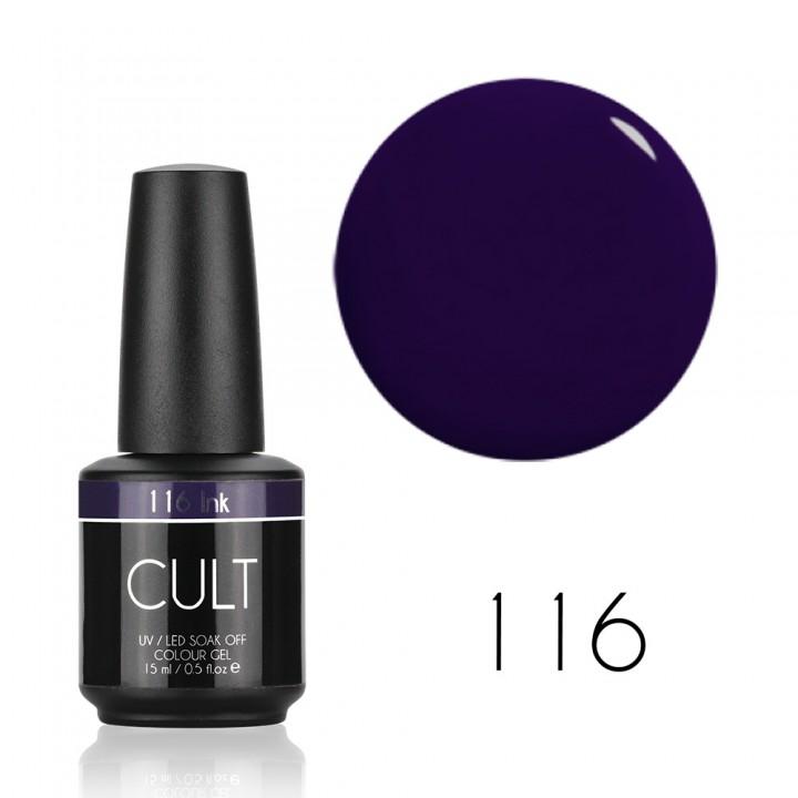 Гель лак для ногтей CULT №116 Ink
