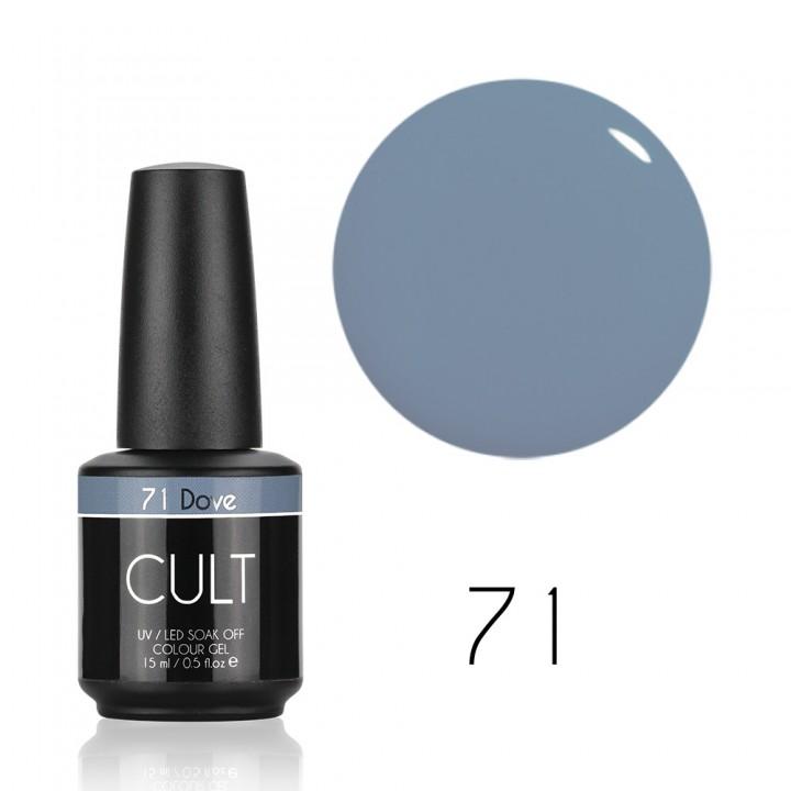 Голубиный гель лак для ногтей Cult №71 Dove