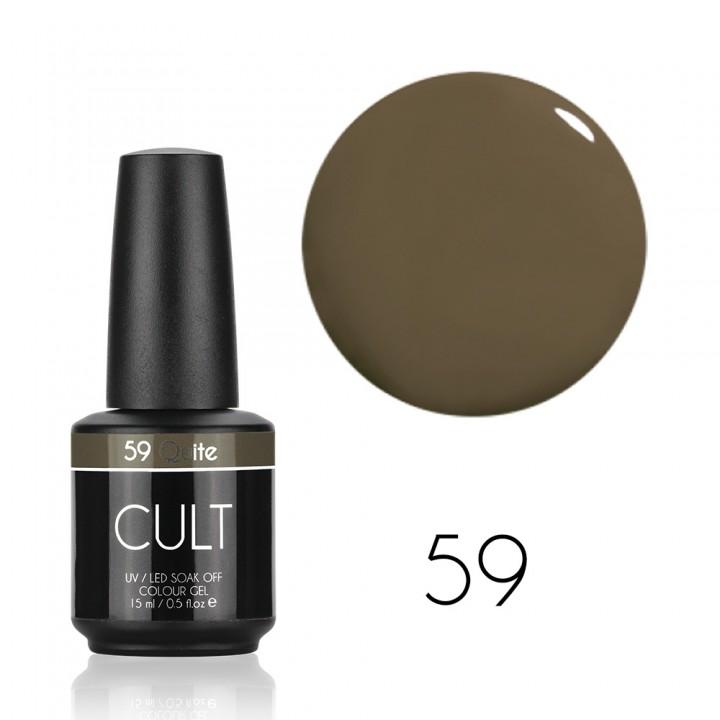 Коричнево землянистый гель лак для ногтей Cult №59 Quite