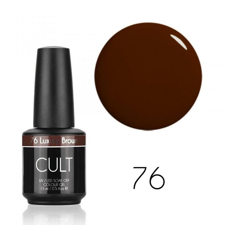 Гель лак для ногтей CULT №76 Luxury Brown