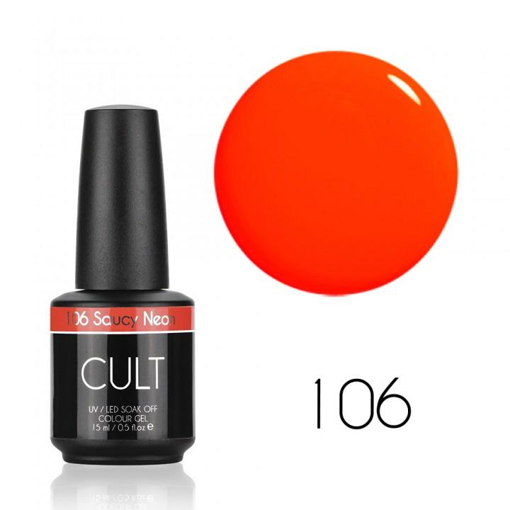 Гель лак для ногтей CULT №106 Saucy Neon