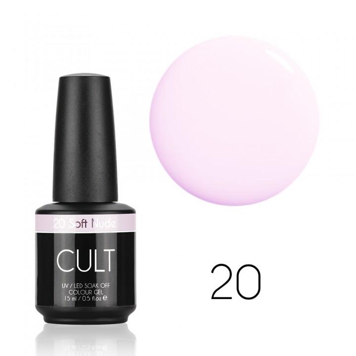 Нежный нюдовый гель лак для ногтей Cult №20 Soft Nude