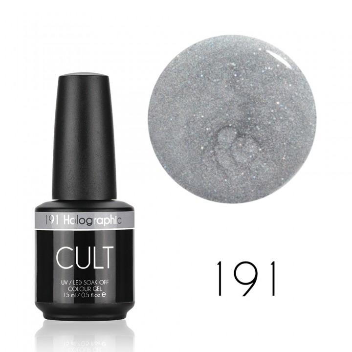 Гель лак для ногтей с золотыми блёстками Cult №191 Holographic