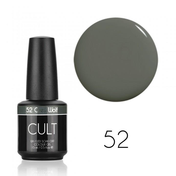 Серый гель лак для ногтей Cult №52 Grey Wolf