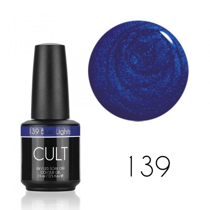 Гель лак для ногтей CULT №139 Blue Lights