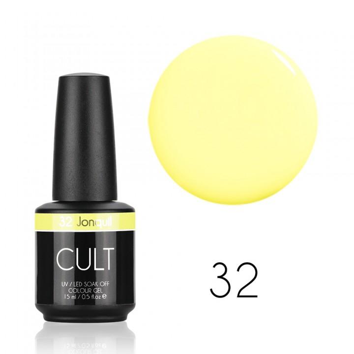 Светло жёлтый гель лак для ногтей Cult №32 Jonquil