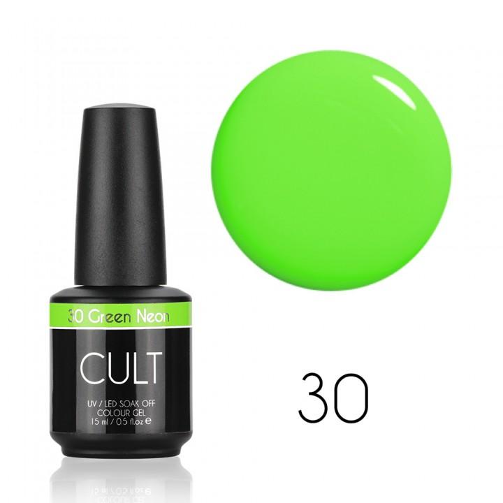 Зелёный неоновый гель лак для ногтей Cult №30 Green Neon