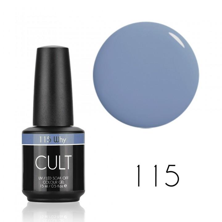 Гель лак для ногтей CULT №115 Why