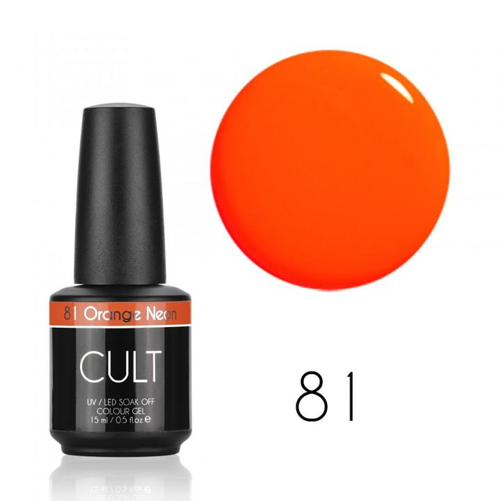 Гель лак для ногтей CULT №81 Orange Neon