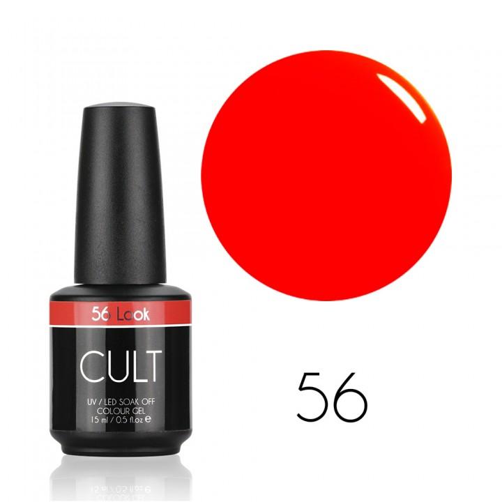 Ярко красный гель лак для ногтей Cult №56 Look