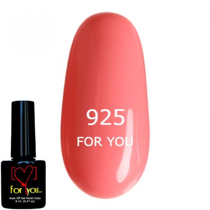 Гель лак для ногтей Розовый, эмаль FOR YOU № 925