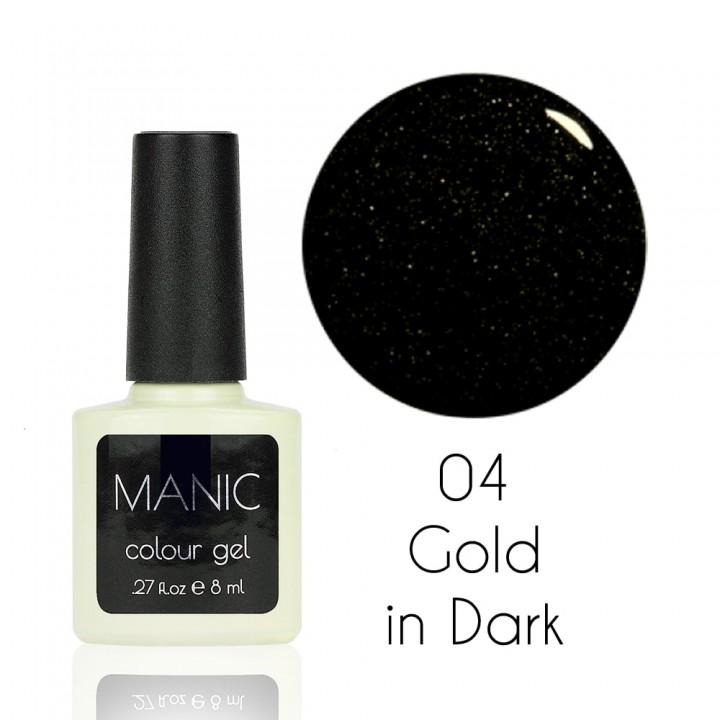 Гель лак для ногтей MANIC №04 Gold in Dark