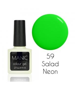 Гель лак MANIC №59 Salad Neon
