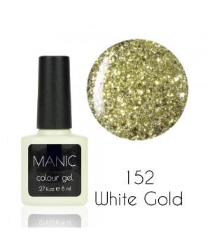 Гель лак MANIC №152 White Gold