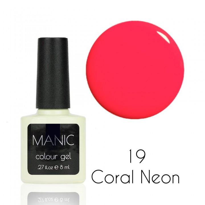 Гель лак для ногтей MANIC №19 Coral Neon