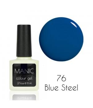 Гель лак MANIC №76 Blue Steel