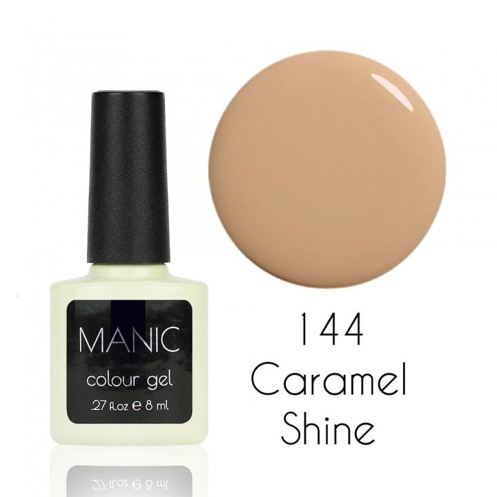Гель лак для ногтей MANIC №144 Caramel Shine