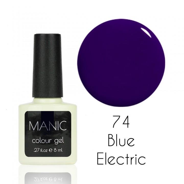 Гель лак для ногтей MANIC №74 Blue Electric