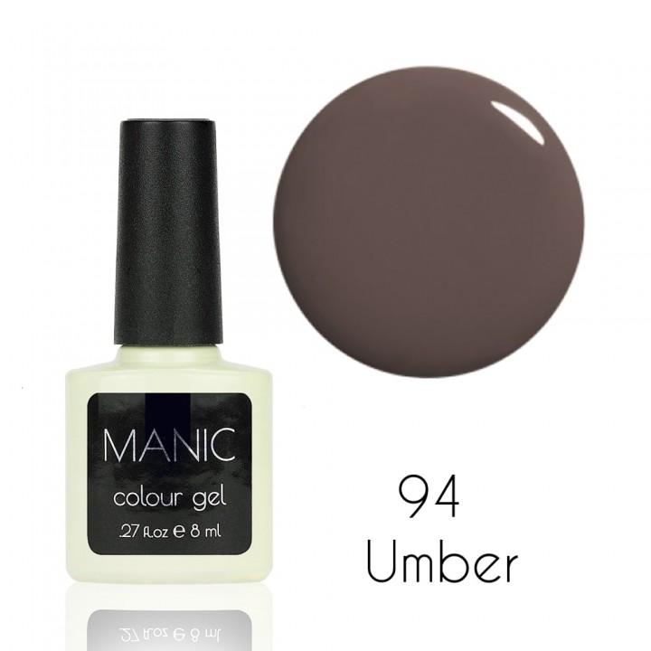 Гель лак для ногтей MANIC №94 Umber