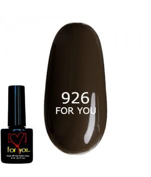 Гель лак Черный Шоколад FOR YOU № 926-1