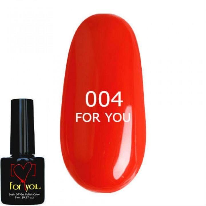 Гель лак для ногтей Красный Мак FOR YOU № 004