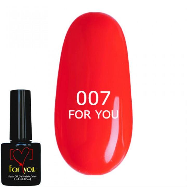 Гель лак для ногтей Ярко Красный FOR YOU № 007