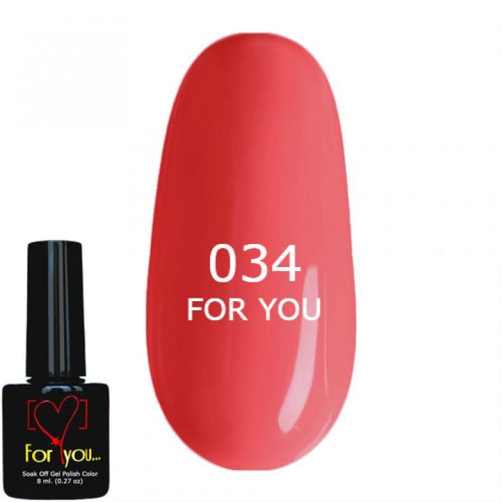 Гель лак для ногтей Розово Лососевый FOR YOU № 034