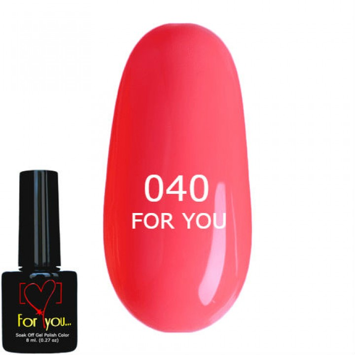 Гель лак для ногтей Коралловый FOR YOU № 040