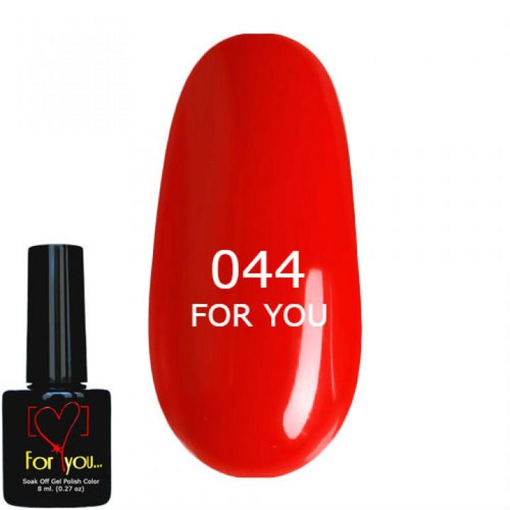 Гель лак для ногтей Ярко Красный FOR YOU № 044