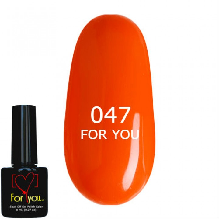 Гель лак для ногтей Оранжево Лососевый FOR YOU № 047