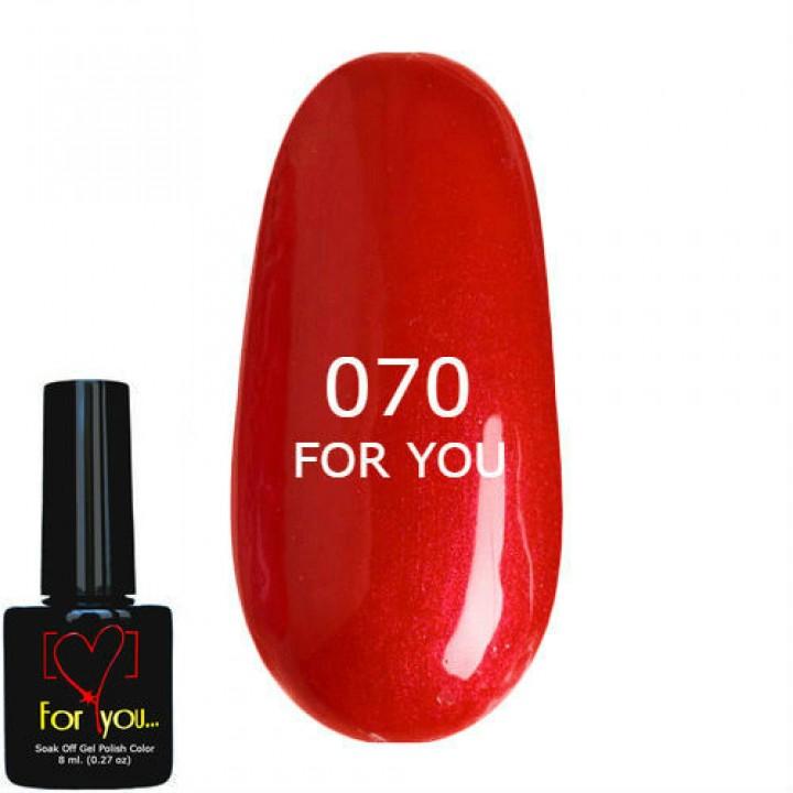 Гель лак Красный Чили FOR YOU № 070