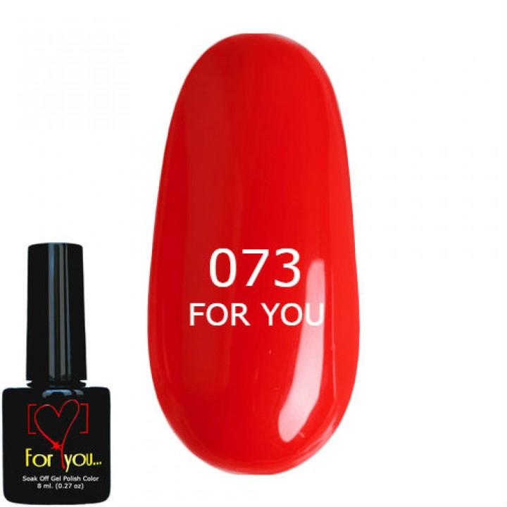 Гель лак для ногтей Огненно Красный FOR YOU № 073