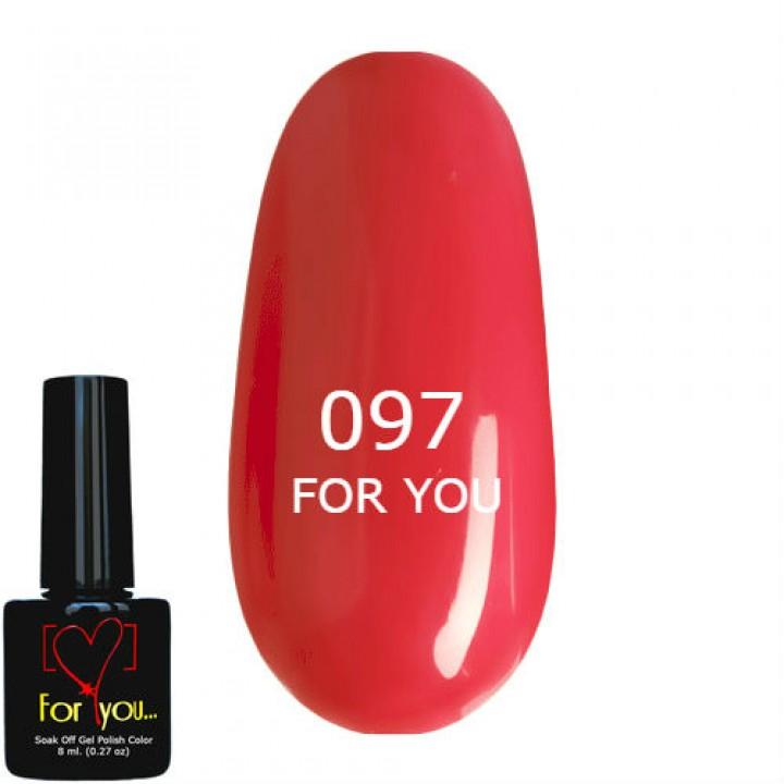 Гель лак для ногтей Сочный Розовый FOR YOU № 097