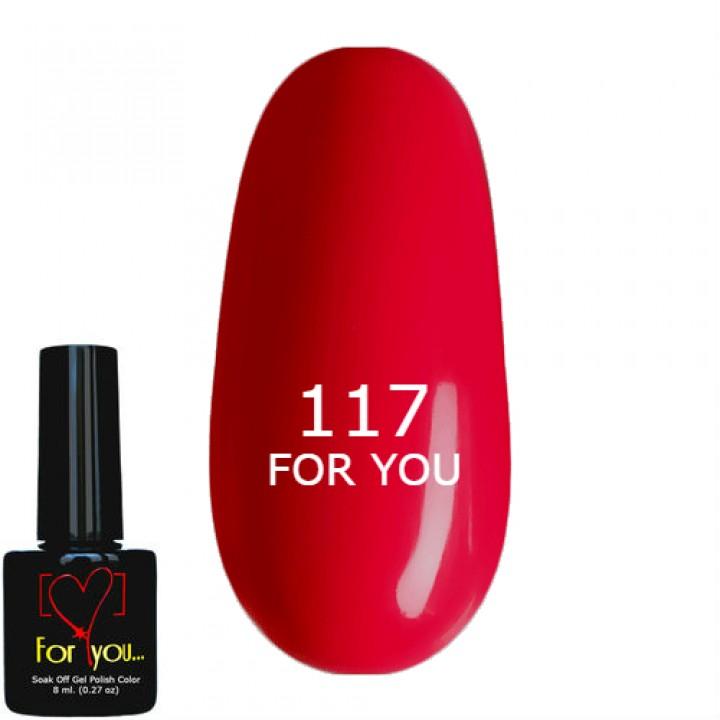 Гель лак для ногтей Сочно Малиновый FOR YOU № 117