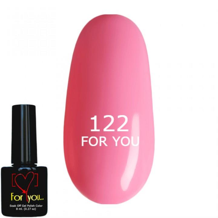 Гель лак для ногтей Розовый FOR YOU № 122