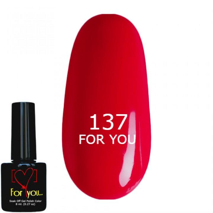Гель лак для ногтей Спелая Малина FOR YOU № 137