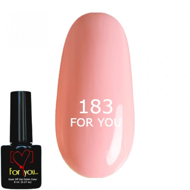 Гель лак для ногтей Светло Розовый Полупрозрачный FOR YOU № 183
