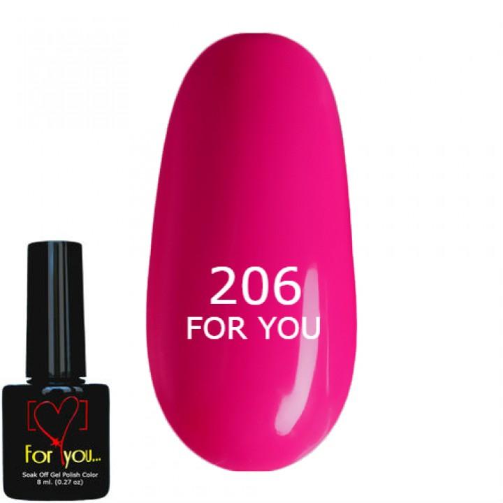 Гель лак для ногтей Малиновое Сияние FOR YOU № 206