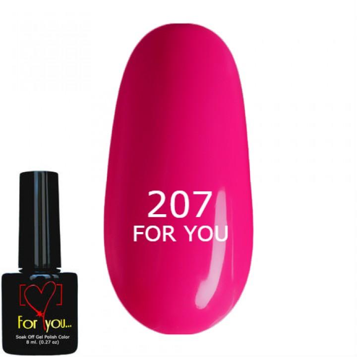 Гель лак для ногтей Малиновый с отливом FOR YOU № 207