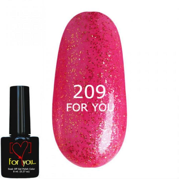 Гель лак для ногтей Карминовое Сияние FOR YOU № 209