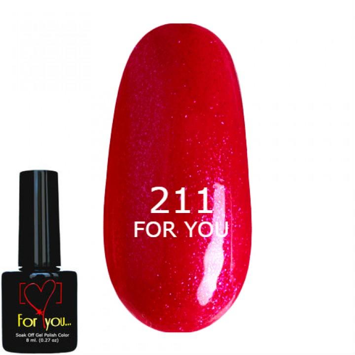 Гель лак для ногтей Красно Розовый с шиммером FOR YOU № 211
