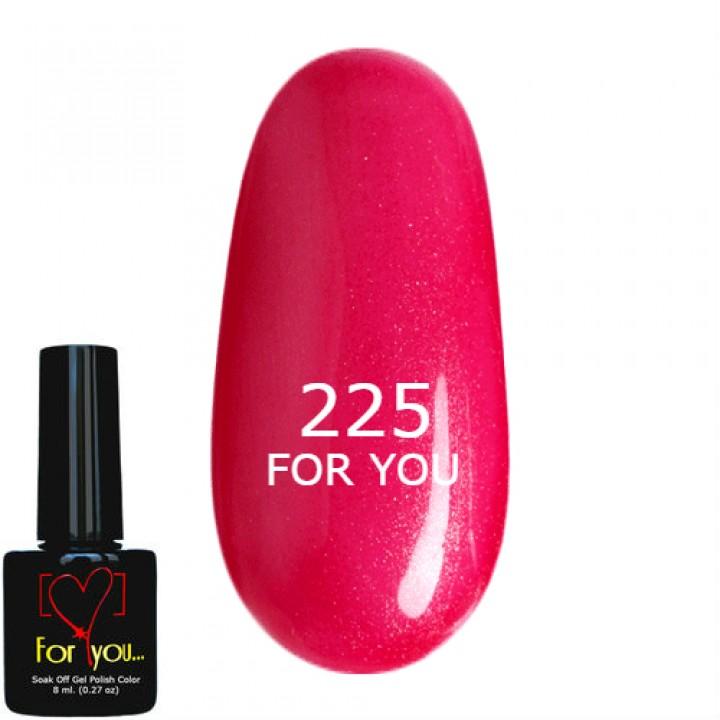 Гель лак для ногтей Фуксия с шиммером FOR YOU № 225