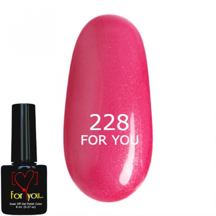 Гель лак для ногтей Светлая Фуксия с шиммером FOR YOU № 228