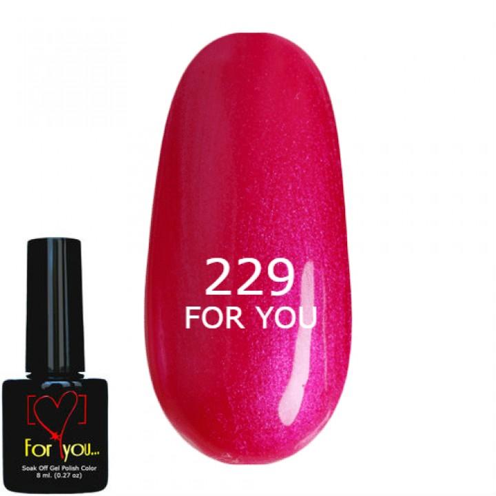 Гель лак для ногтей Розово Сиреневый с шиммером FOR YOU № 229
