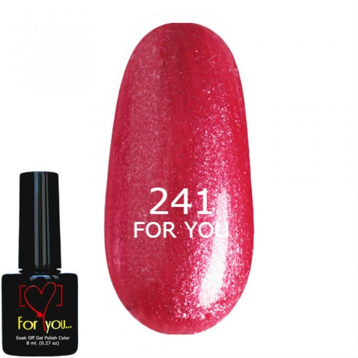 Гель лак для ногтей Пастельно Розовый с шиммером FOR YOU № 241