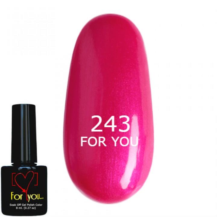 Гель лак для ногтей Розовый, перламутр FOR YOU № 243