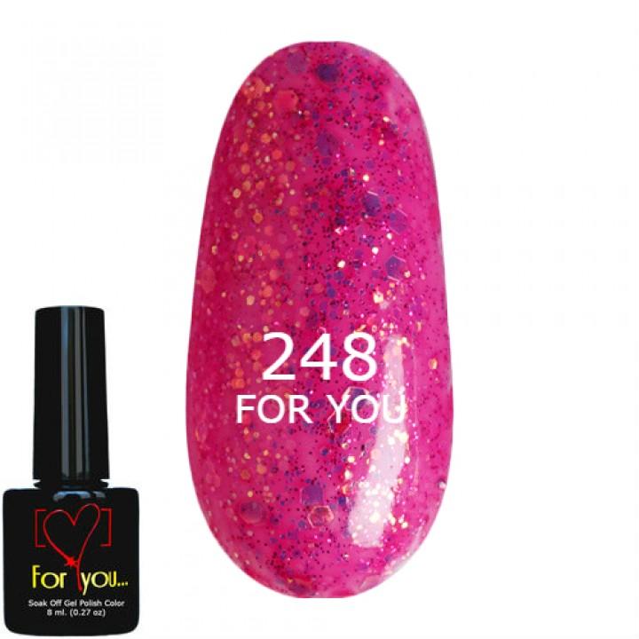 Гель лак для ногтей Розовый с шиммером FOR YOU № 248